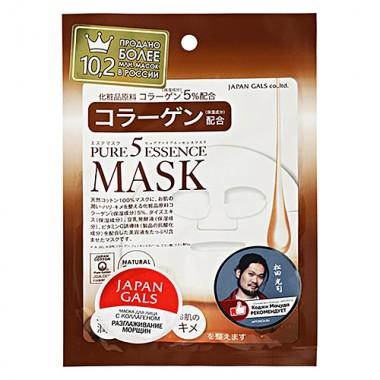 Japan Gals Маска с коллагеном - Collagen mask, 30мл