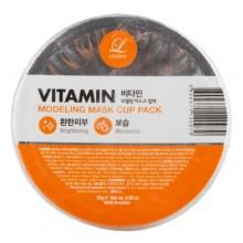 Маска альгинатная с витаминами, 28 г