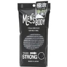 Мочалка-полотенце для мужчин ультражесткая, 28Х110 см, 1 шт