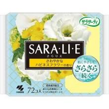 Прокладки ежедневные гигиенические с цветочным ароматом, 72 шт