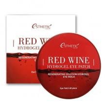 Патчи гидрогелевые с экстрактом красного вина, 60 шт