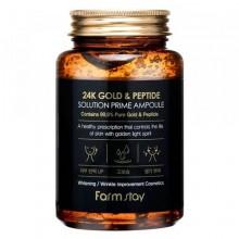 Сыворотка ампульная с 24К золотом и пептидами, 250 мл