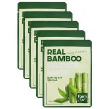 Набор тканевых масок для лица с экстрактом бамбука, 23 мл*5 шт