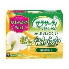 Прокладки ежедневные гигиенические 100% хлопок, без аромата, 56 шт