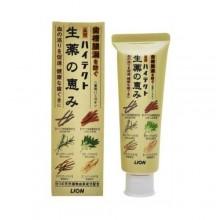 Паста зубная для профилактики болезней десен и кариеса с травяным ароматом, 90 г