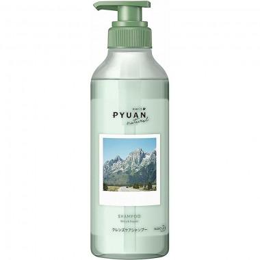 KAO Шампунь для волос с ароматом мяты и ландыша - Merit pyuan natural minty & muguet, 425мл