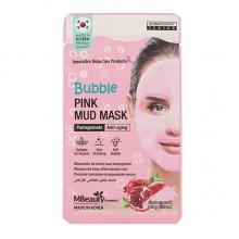 Омолаживающая очищающая пузырьковая маска для лица с глиной и экстрактом граната, 10 г