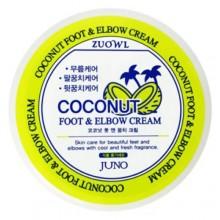 Крем для ног и локтей с кокосом, 100 мл
