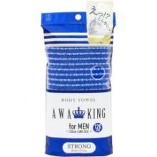 Мочалка-полотенце для тела ультражёсткая голубая, 28Х100 см, 1 шт