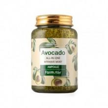 Многофункциональная ампульная сыворотка с экстрактом авокадо, 250 мл