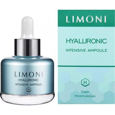 Cыворотка для лица с гиалуроновой кислотой, 136 г — Hyaluronic Ultra Moisture Ampoule