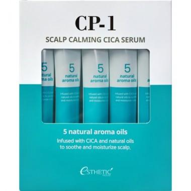 Cыворотка для кожи головы успокаивающая, 5 шт*20 мл — CP-1 Scalp calming cica serum