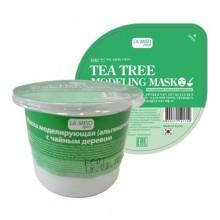 Маска моделирующая альгинатная с чайным деревом, 28 г