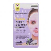 Освежающая очищающая пузырьковая маска для лица с глиной и экстрактом черники, 10 г