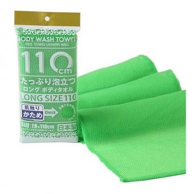 Yokozuna Мочалка для тела массажная жесткая, зеленая, 28Х100см - Shower long body towel, 1шт