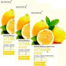 Набор тканевых масок с витаминами, 22 мл*5 шт