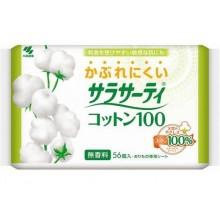 Прокладки ежедневные гигиенические 100% хлопок, 56 шт