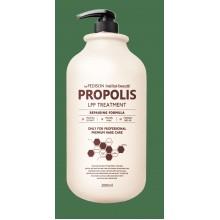 Маска для восстановления волос с прополисом, 2000 мл