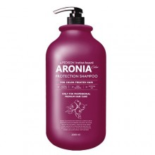 Шампунь для окрашеных волос с экстрактом аронии, 2000 мл
