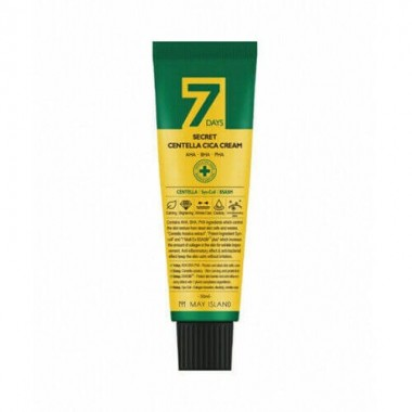Крем для проблемной кожи восстанавливающий, 50 мл — 7 Days Secret Centella Cica Cream