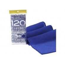 Мочалка для тела сверхжесткая темно-синяя, 28Х100 см, 1 шт