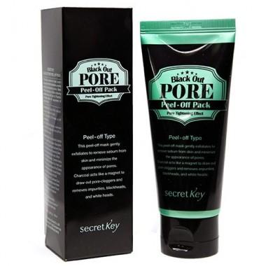 Secret Key Маска-пленка для лица - Black out pore peel-off pack, 100мл
