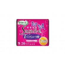 Прокладки ежедневные гигиенические для трусиков танга, 20 шт