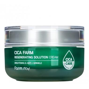 Восстанавливающий крем для лица с центеллой азиатской, 50 мл — Cica Farm Regenerating Solution Cream