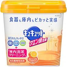 Порошок для посудомоечных машин с ароматом апельсина, 680 г