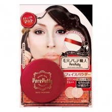 Пудра компактная для лица с 3D эффектом, SPF35, 13 г