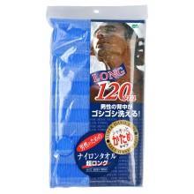 Мочалка для тела сверхжесткая, синяя, размер 28Х120 см, 1 шт