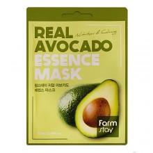 Набор тканевых масок для лица с экстрактом авокадо, 23 мл*3 шт
