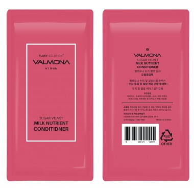 Valmona Кондиционер для волос ягоды - Sugar velvet milk nutrient conditioner, 10мл(пробник)