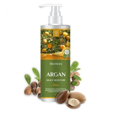 Бальзам для волос с аргановым маслом, 1000 мл — Argan silky moisture rinse