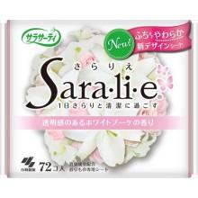 Прокладки ежедневные гигиенические с ароматом белых цветов, 72 шт