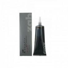 Бесцветное средство для био-ламинирования волос, 220 мл