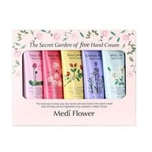 Набор кремов для рук «Цветочный сад», 5 шт*50 мл
