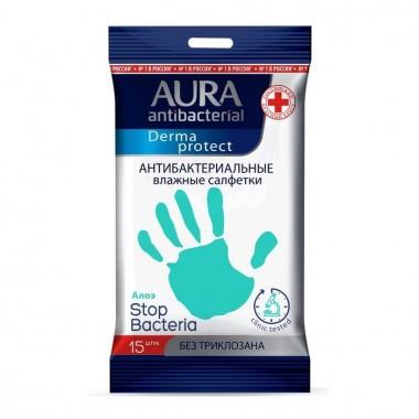 Антибактериальные влажные салфетки с алое, 15 шт — Antibacterial wet wipes with aloe