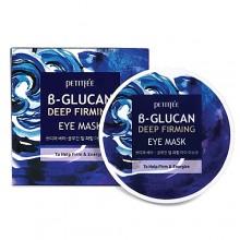 Укрепляющие патчи для области вокруг глаз с бета-глюканом, 60 шт