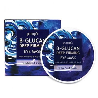 Укрепляющие патчи для области вокруг глаз с бета-глюканом, 60 шт — B-Glucan Deep Firming Eye Mask Patch