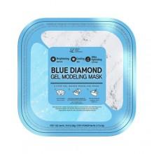 Маска альгинатная гелевая c алмазной пудрой (пудра+гель), 55 г