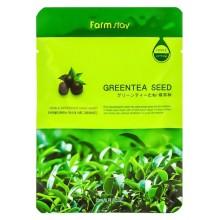 Набор тканевых масок для лица с экстрактом семян зеленого чая, 23 мл*3 шт
