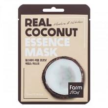 Набор тканевых масок для лица с экстрактом кокоса, 23 мл*3 шт