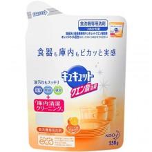 Порошок для посудомойки с лимонной кислотой и апельсиновым маслом запасной блок, 550 г