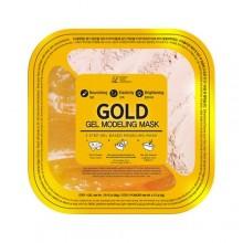 Маска альгинатная гелевая с коллоидным золотом (пудра+гель), 55 г