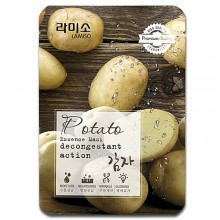 Маска с экстрактом картофеля, 23 г