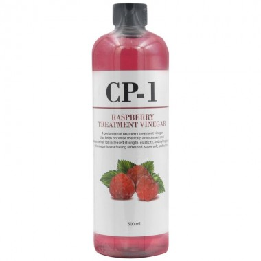 Кондиционер-ополаскиватель для волос с малиновым уксусом, 500 мл — CP-1 Raspberry treatment vinegar
