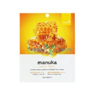Тканевая маска для лица с экстрактом меда манука Manuka Honey Mask Pack BERGAMO