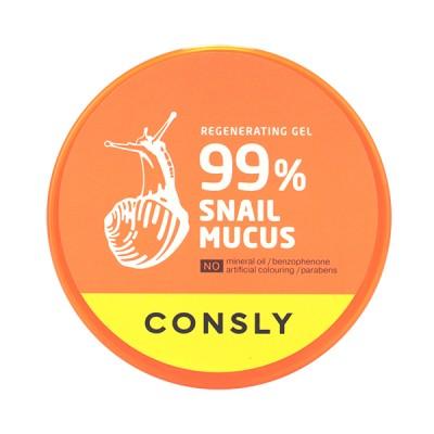 Восстанавливающий гель с муцином улитки Snail Mucus Regenerating Gel Consly, 300 мл