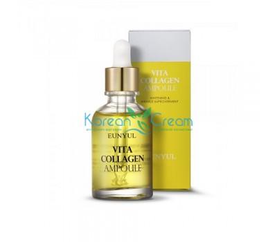 Сыворотка ампульная витаминная с коллагеном Vita Collagen Ampoule EUNYUL, 30 мл